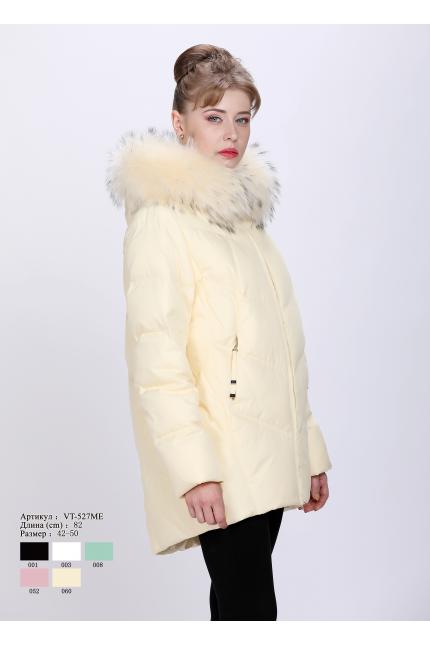 Женская куртка с капюшоном VT 527 ME
