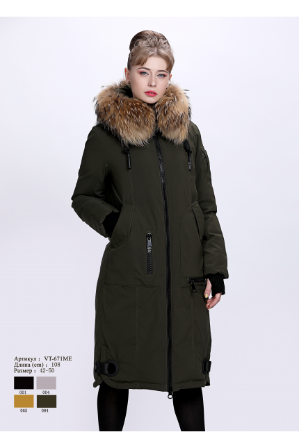 Женское пальто с капюшоном VT 671 ME