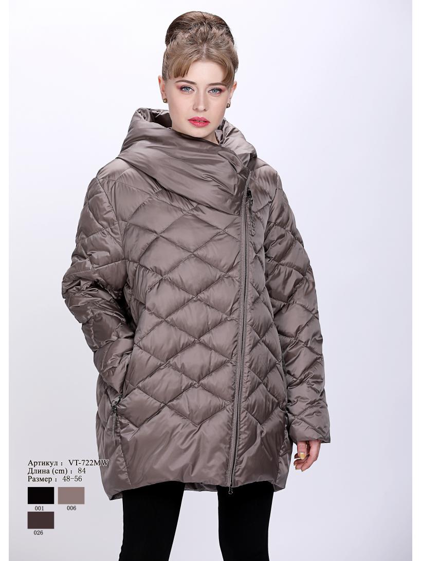 Женская куртка с капюшоном VT 722 MW