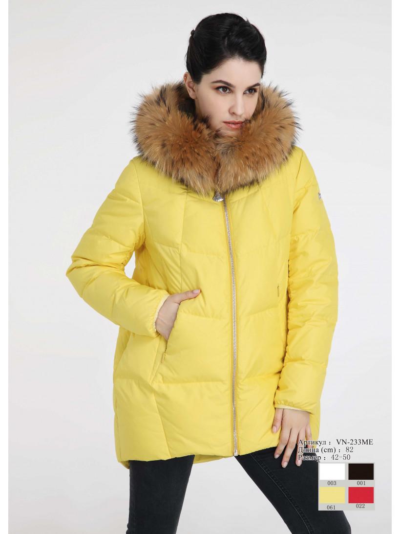 Куртка-Пуховик VN-233ME