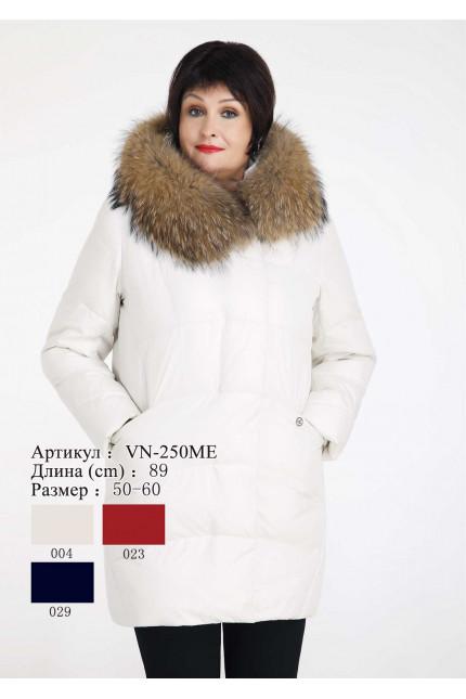Куртка-Пуховик VN-250ME