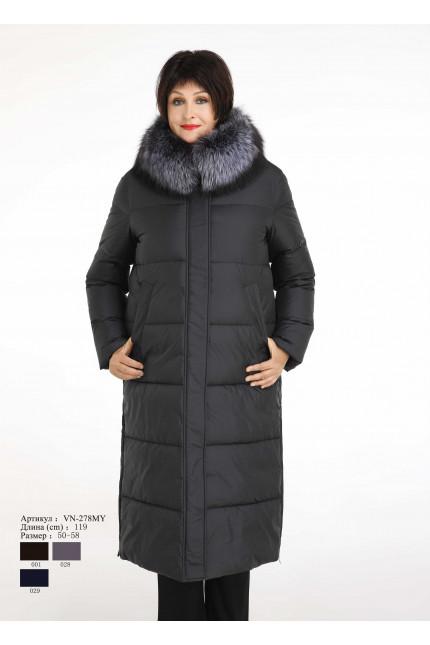 Куртка-Пуховик VN-278MY