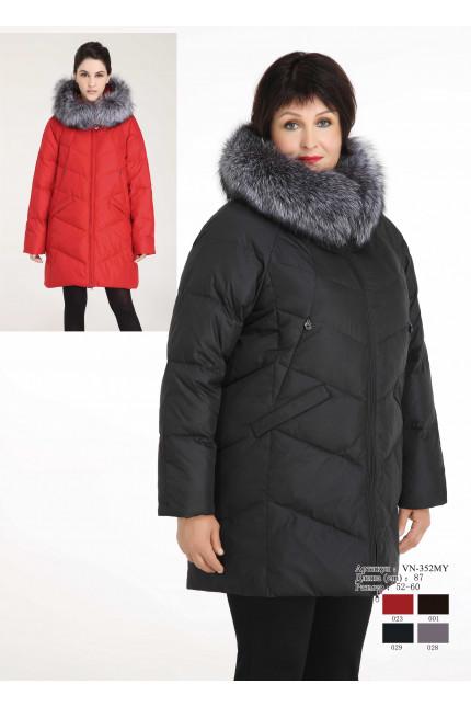 Куртка-Пуховик VN-352MY